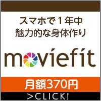 movie fit