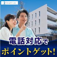 【7月限定Pアップ中】ワンルームオーナー.com