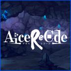 【PC限定RPG】アリスレコード
