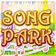 songpark[500円コース](docomo)