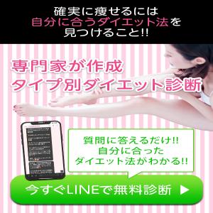 VIRNAS公式LINE@