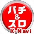 K-Navi[300円コース]