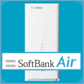 SoftBankAir【株式会社WaterServer】