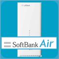 【開通まで最短3日】SoftbankAir