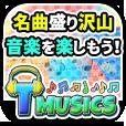 T-MUSICS[500円コース](スマホ限定)